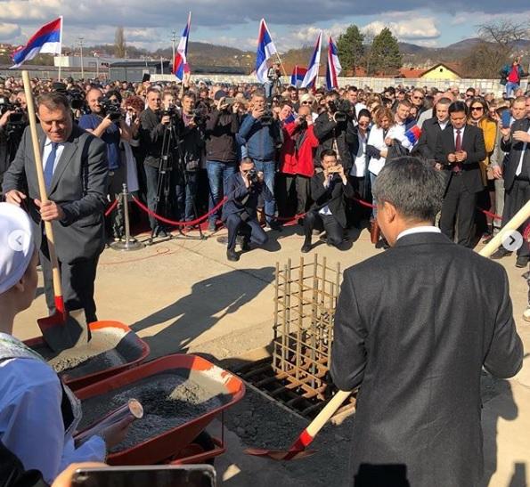 Postavljen Kamen Temeljac Za Novu Bolnicu U Doboju Granicedoboja